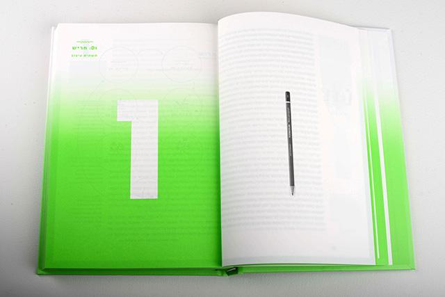7d_book_640_15