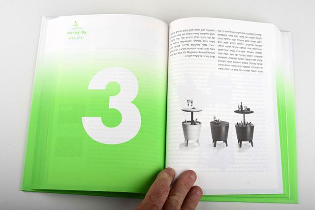 7d_book_640_43