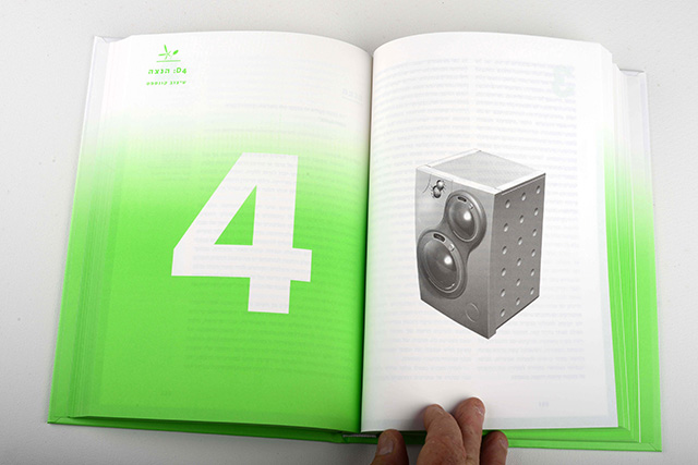 7d_book_640_50