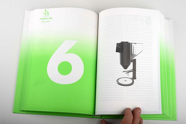 7d_book_640_71