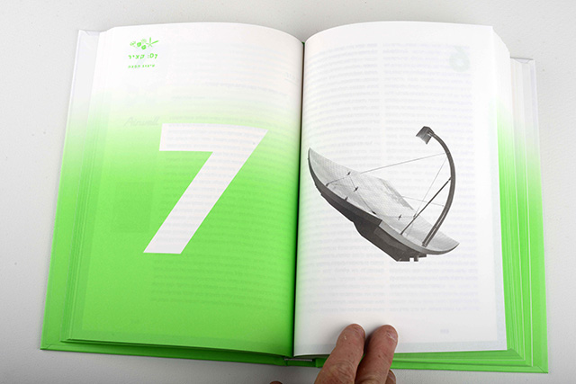 7d_book_640_79