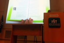 הרצאה על הספר Dז במכון הטכנולוגי בחולון HIT