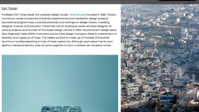טרזי בין עשרת המעצבים הבולטים בישראל