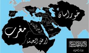 החזון של הח׳אליפות של אבו באקר אל בג׳דאדי